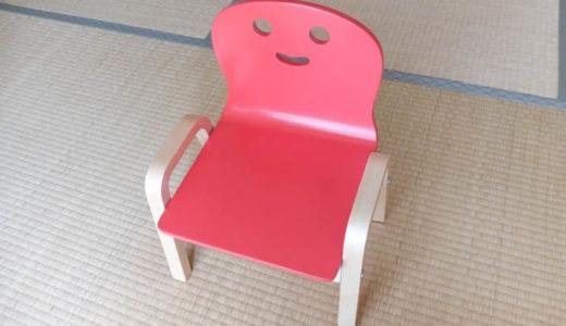 おしゃれな子供椅子『キコリの小イス』を買ってみた!(私の口コミ)