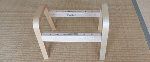 キコリの小イスの組み立て方「脚と横板をボルトで締めた状態」