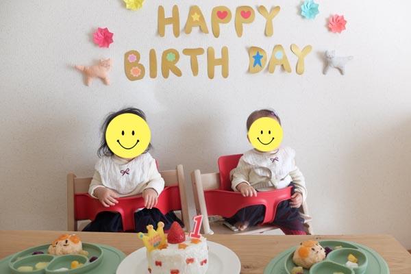 誕生日にトリップトラップに座っている双子の写真