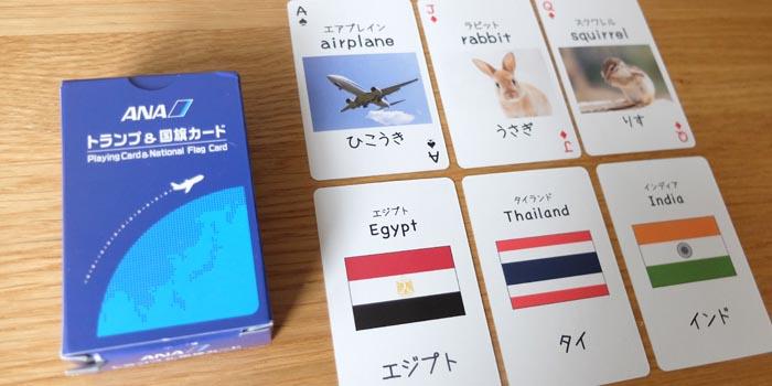 トランプ&国旗カード